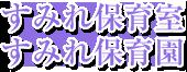 logo_sp1-1